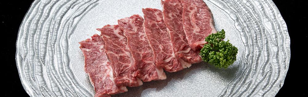 上等横膈膜肉